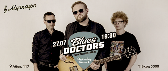 Friday night with Blues Doctors in Alma-Ata | Blues Doctors